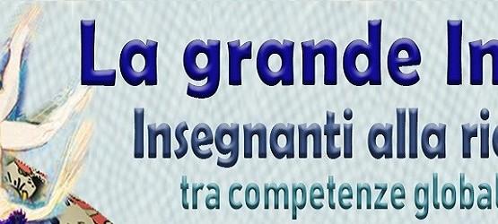 3stricia-IT